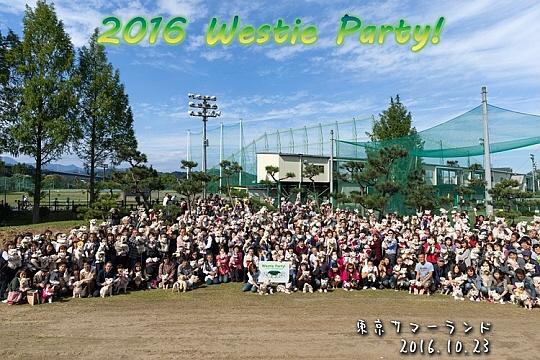 westie-party 2016